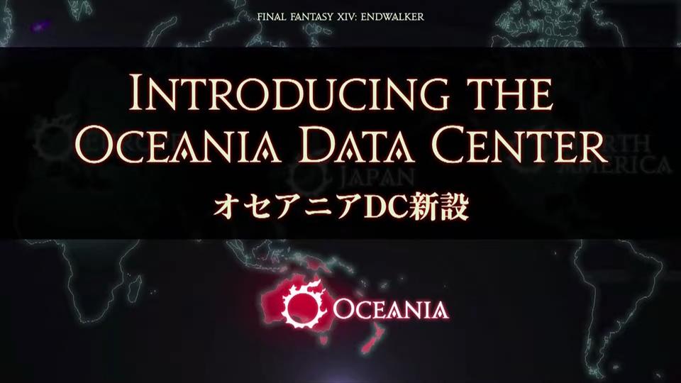 【FF14デジタルファンフェスティバル2021】新データセンターの開設「オセアニアDC設立」【FINAL FANTASY XIV DIGITAL FAN FESTIVAL 2021】